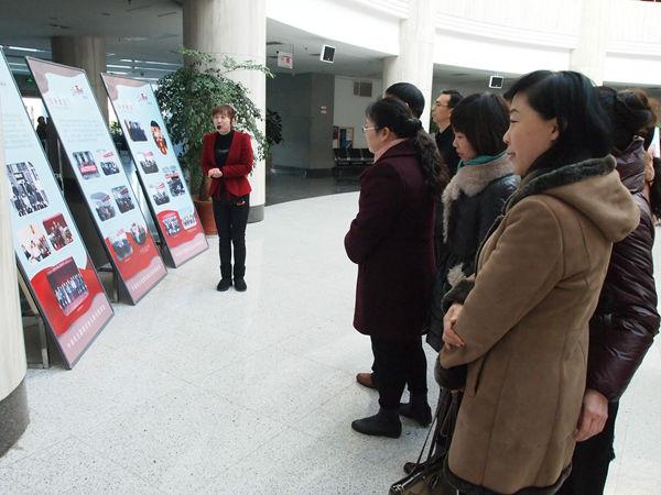 民建市委举办纪念民建成立70周年图片