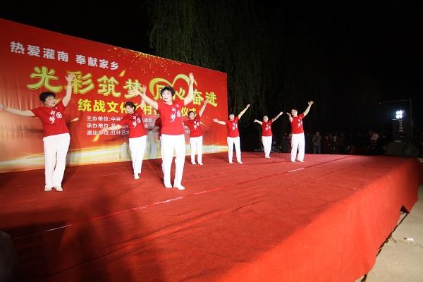 灌南统战文化乡村行活动正式启动